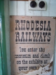 Railway Museum in Bulawayo 3 (photo by Andy Kozlov)