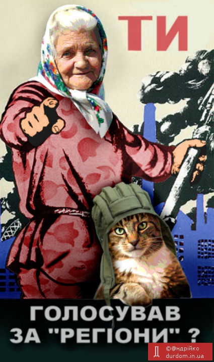 Inspired by Babussy Cat and .. another mobilizing Eastern European poster from the mid 20th century