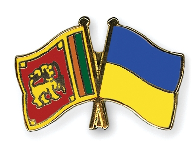 Flag Pins: Sri Lanka-Ukraine