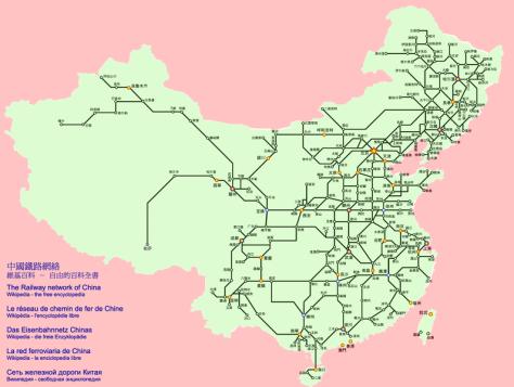 Rail in PRC